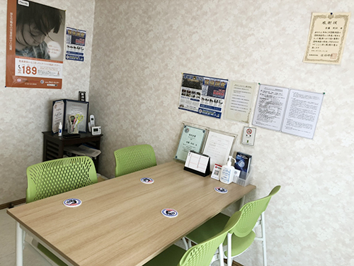 ガルエージェンシー浦和面談室